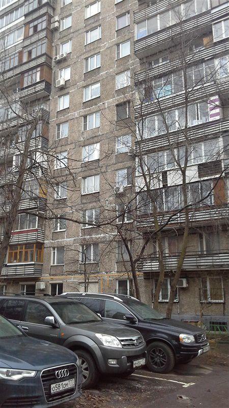 Недвижимость 2-Комн. Квартира, 38 М², 8/14 Эт. Москва